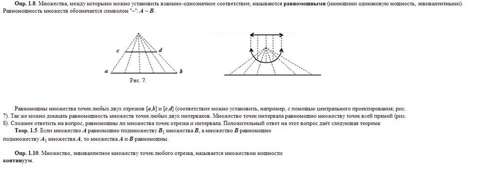 Если знать напряженность поля в данной точке, то, используя соотношение b = mmoh, можно определить индукцию поля в этой точке